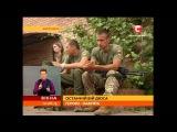 Сюжет телеканалу СТБ про загиблого бійця полку АЗОВ - Дюса