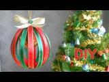 Новогодние Шарики Своими руками / DIY Christmas balls / ✿ NataliDoma