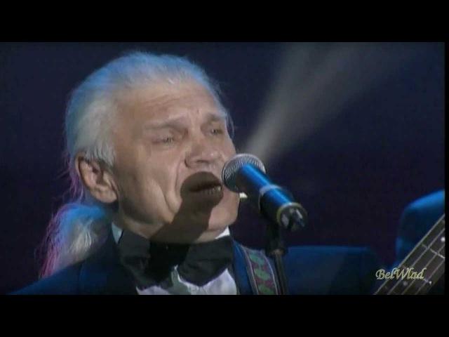 НЕТ ТЕБЯ ПРЕКРАСНЕЙ _ Поющие гитары