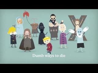 Dumb Ways to Die (Game of Thrones Edition)