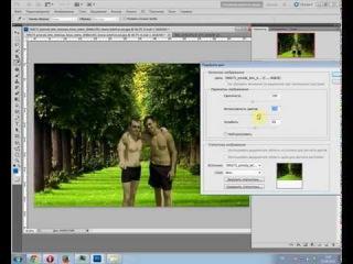 Как заменить фон в фотошопе и подобрать под него оттенок . Урок 3