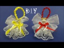 D.I.Y. Christmas Ornament Angel | MyInDulzens