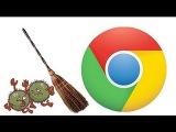 Чистим куки и кэш в браузере  Google Chrome(38.0.2125.111)