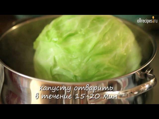 Голубцы с фаршем и рисом: видео-рецепт » Freewka.com - Смотреть онлайн в хорощем качестве