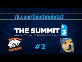 Virtus.Pro vs MeePwn'd 2 (Ru) | The Summit 3 EU (27.02.2015)