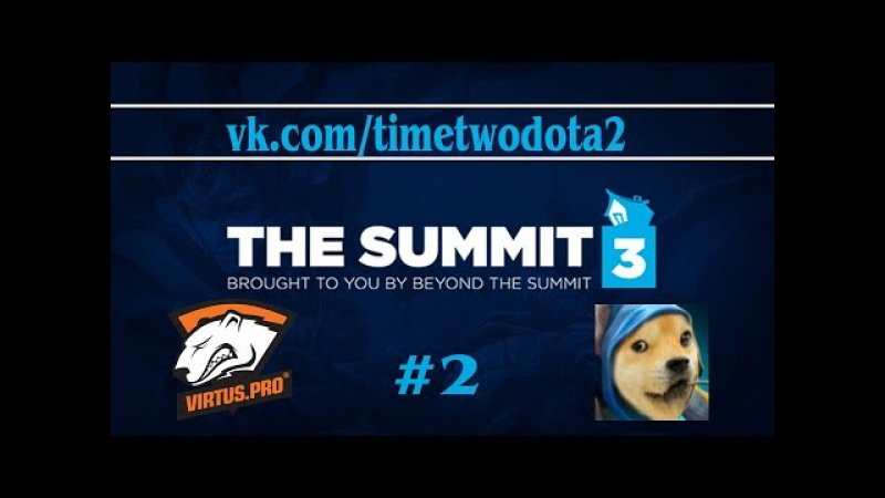 Virtus.Pro vs MeePwn'd 2 (Ru) | The Summit 3 EU (27.02.2015)