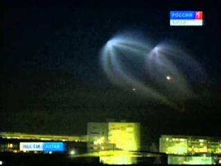 Запуск ракеты ЗЕНИТ 20 01 2011 ВЕСТИ Алтай