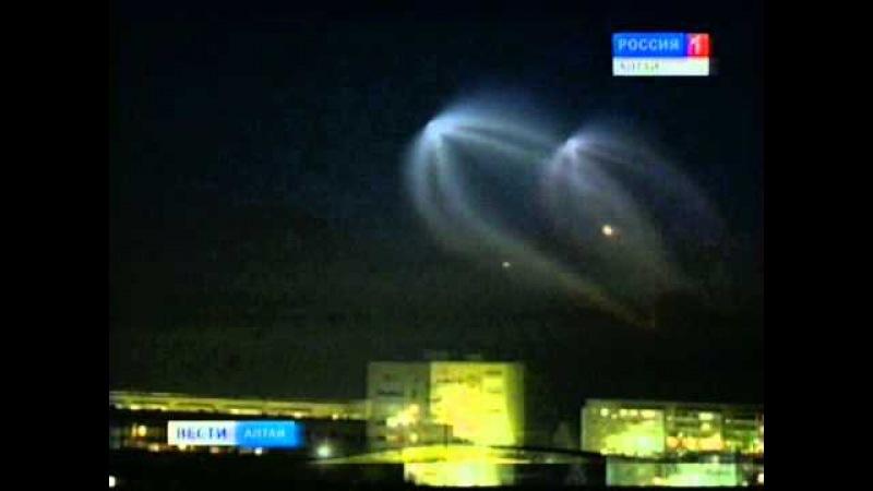20 01 2011 Запуск ракеты ЗЕНИТ ВЕСТИ Алтай