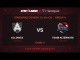 Alliance vs Team Alternate, StarSeries 13 EU+CIS, Game 2