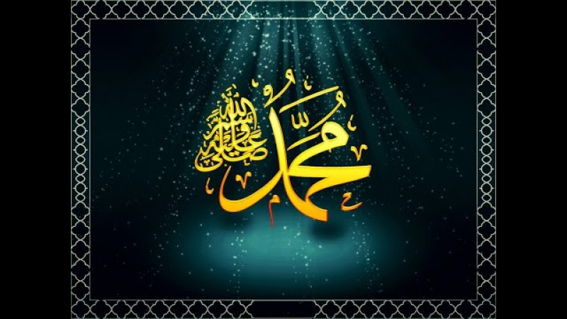 Задумайся – над заботливостью и любовью Посланника Аллаха, мир ему и благослове...