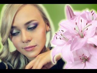 Макияж в пастельных тонах ♥ Лилия | Lily makeup ♥