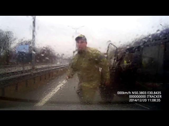 Бойцы батальона Айдар беспредельничают на трассе Борисполь-Киев