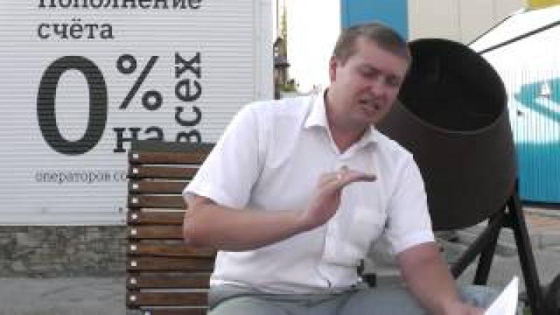 План Медведева как ЛЕГАЛЬНО заработать много денег ничего не создавая и ничего