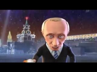 приколы песни и видео скачать 237 тыс. видео найдено в Яндекс