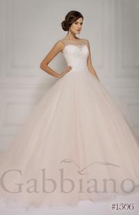 Салон свадебных платьев пермь