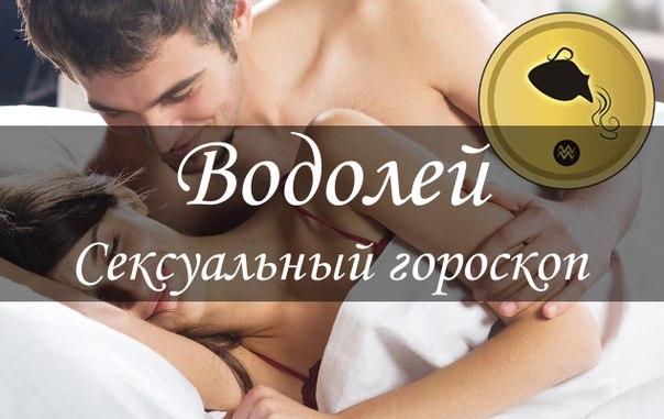 seks-u-vodoleev