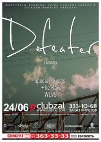 DEFEATER (USA) ** 24.06.15 ** С-Петербург