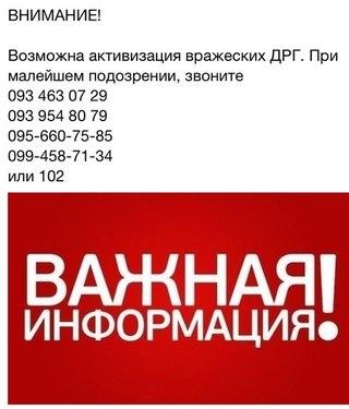 Донецк: Миномётные разрывы в