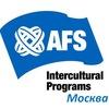 AFS Москва