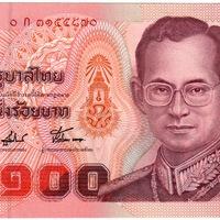 Продам тайские баты в москве 10 рублей 2013 ммд цена