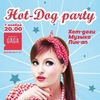 Hot-Dog Party в Playloft GaGa