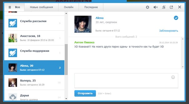 Сайт знакомств LovePlanet-VIP ru Лавпланет - лучшие