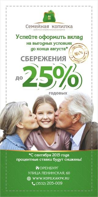 В новомосковске - универсам семейная копилка