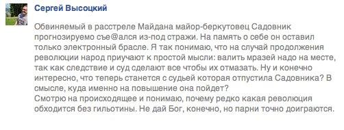 Порошенко надеется, что отмена депутатской неприкосновенности будет одним из первых решений нового парламента - Цензор.НЕТ 4194