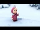 Маша и Медведь - Песенка друзей (Клип 2014)