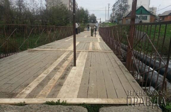 В станице Зеленчукской отремонтировали «старый мост»