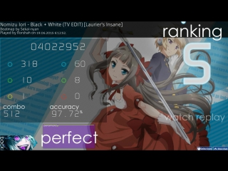 Nomizu Iori - Black + White (TV EDIT)