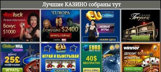 Slot Игровые Автоматы Бесплатно