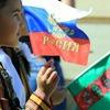 Посольство России в Туркменистане