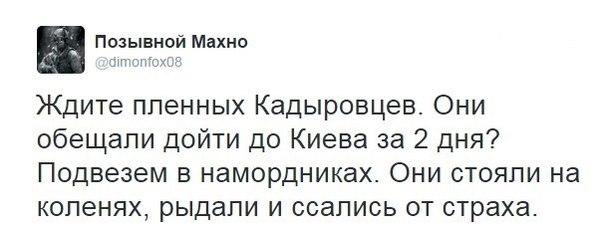 """Ситуация в Донецком аэропорту сложная, боевики применили против """"киборгов"""" слезоточивый газ, - Минобороны - Цензор.НЕТ 5880"""