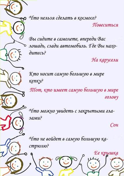 задачи на перекладывание спичек с ответами для детей