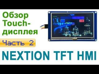 avr - Simulating TFT LCD ILI9341 With Proteus V83