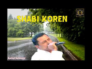 Shabi Koren - Pepo Bici [Exculisive]