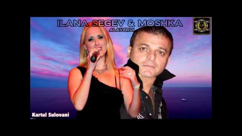 ILANA SEGEV MOSHKA - ALAVERDI