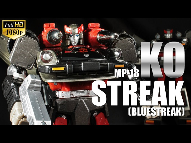 KO MP-18 Streak Bluestreak Transformers Masterpiece Cybertron Gunnerrobot figure review
