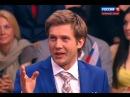 Трэш-шапито в Прямом эфире после 1 полуфинала Евровидения Россия-1