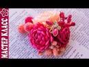Афинка с маленькими розочками из ленты / Мастер Класс