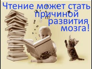 В зоне особого внимания-чтение-06
