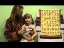 Возрождение Сказочных Богатырей Екатеринбург 6 ноября 2014 часть 1т