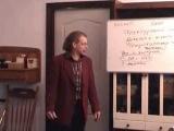 Григорий Кваша Украина лекция 2009 г ч 1