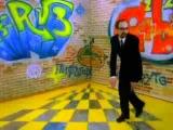 Old school russian rap Ералаш Рэп математика