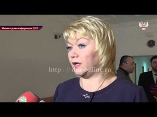 Подписан меморандум о правовом сотрудничестве между Министерствами юстиции ДНР и ЛНР