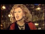 Радмила Караклаич - Две гитары (1980)
