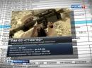 Настав час для новин з КіберКурятника
