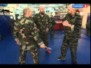 Советы по самообороне от телохранителей первых лиц России