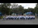 Флешмоб - 2015 | ДООЛ Радуга - Смена Лидер